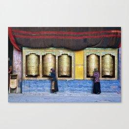 Sayka Monastery (Tibet) Canvas Print