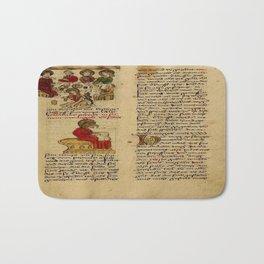 Jesus Christ Manuscript Bath Mat