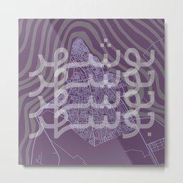 Bushehr Metal Print