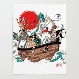 Ark's Miyazaki (version2018) Poster