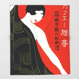 Vintage Japanese Woman with Towel Throw Blanket