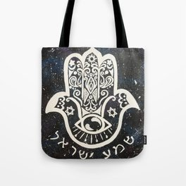 Galaxy Hamsa with Shema Tote Bag