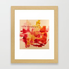 "Autumn watercolor ""Ufros"" Framed Art Print"