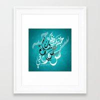 arabic Framed Art Prints featuring Arabic by apostrophe