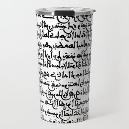 Ancient Arabic Script // White Travel Mug