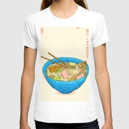 Noodle girl T-shirt
