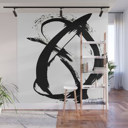 Brushstroke 7: a minimal, abstract, black and white piece Wall Mural