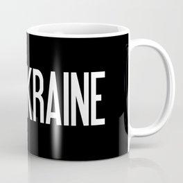 Ukraine: Ukrainian Flag & Ukraine Coffee Mug