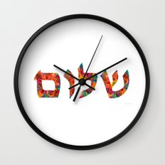 Shalom 12 - Jewish Hebrew Peace Letters Wall Clock
