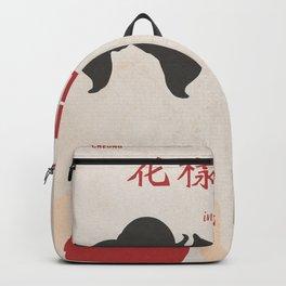 In the mood for love, minimal movie poster, Wong Kar-wai, Tony Leung, Maggie Cheung, Hong Kong film Backpack