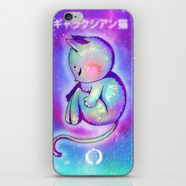 galaxy neko iPhone Skin