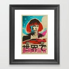 Tank You Framed Art Print