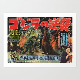 Godzilla Kunstdrucke