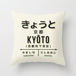 Vintage Japan Train Station Sign - Kyoto Kansai Cream Throw Pillow
