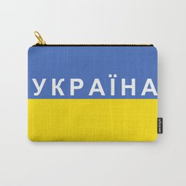 ukraine Ukrainian country flag cyrillic Ukrayina name text Carry-All Pouch