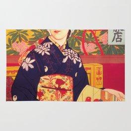 Vintage Japan Department Store Ad Rug