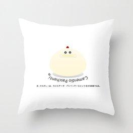 camerdiopaschantie Throw Pillow