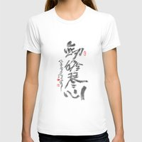 calligraphy T-shirts featuring CHINESE CALLIGRAPHY by Leo Wang