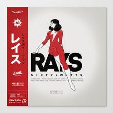 Rays - Variant Canvas Print