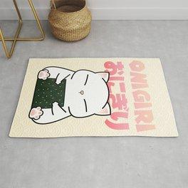 Onigiri Cat (Rice Balls) Rug