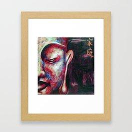 Half Buddha Face Framed Art Print