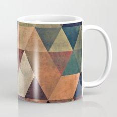fyssyt pyllyr Mug