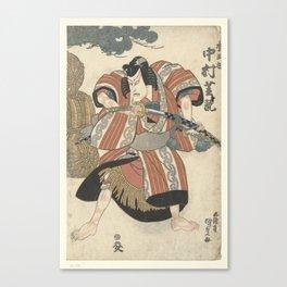 Samurai Warior Canvas Print