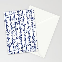 Mongolian Calligraphy // Blue Stationery Cards