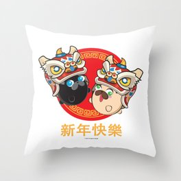 Poopie and Doopie - Happy Chinese New Year! Throw Pillow