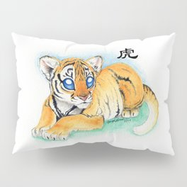 Chinese Zodiac Year of the Tiger Pillow Sham