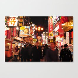 Night Vibe in Dotonburi, Osaka Canvas Print