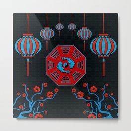 Pair of Koi Fish in Bagua with Yin Yang symbol Metal Print