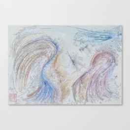 Spring(Forward) Canvas Print