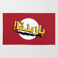 "bazinga Area & Throw Rugs featuring ""BAZINGA!"" in Arabic — بازينقا! by Updula"
