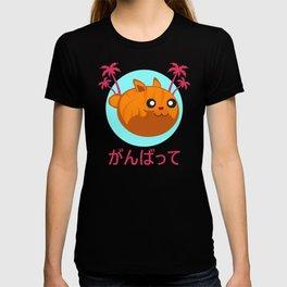 Tiger Cat Kawaii Face Jungle Animal T-shirt