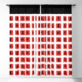 Kanji Seasons Blackout Curtain