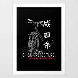 Narita Art Print