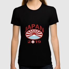 Japan 2019 Rugby Oval Ball Retro T-shirt