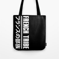 norway Tote Bags featuring Norway, Somewhere by Michaëlis Moshe