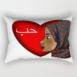 Hijab Love Rectangular Pillow