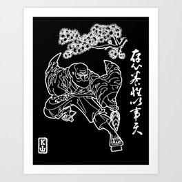 Tengu King: Polish Your Heart (White on Black Art Print