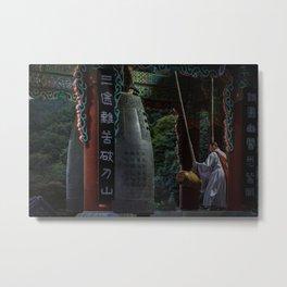 Bell Ceremony at Hwaeomsa Temple Metal Print