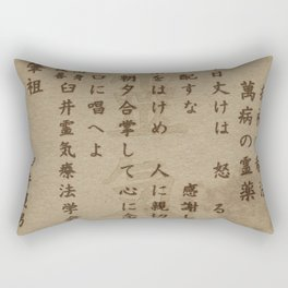 Reiki Precepts on vintage paper Rectangular Pillow