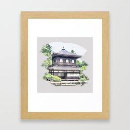 ginkaku ji temple japan Framed Art Print