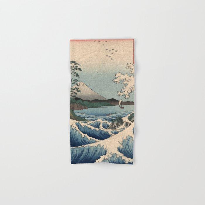 The Sea of Satta Hand & Bath Towel