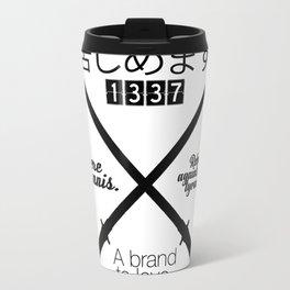 Veks1337 Travel Mug