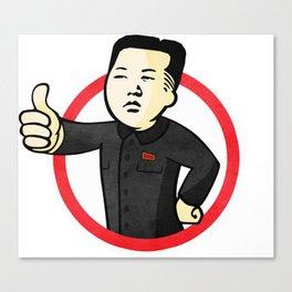 Best Korea Never Changes Canvas Print