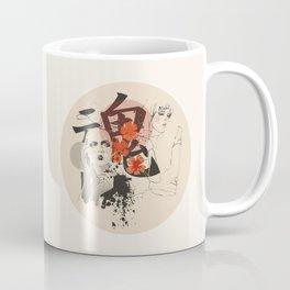 Ayo Coffee Mug