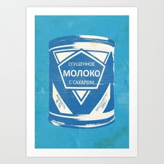 Condensed Milk (Sgushchennoye Moloko) Art Print
