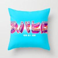 superhero Throw Pillows featuring Superhero  by brisseaux